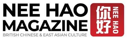 nee has magazine logo